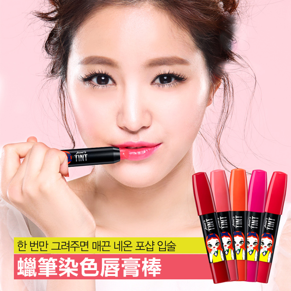 韓國 Peripera 蠟筆染色唇膏棒