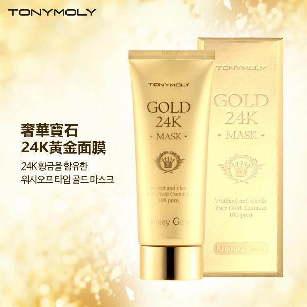 韓國 TONYMOLY 奢華寶石24K黃金面膜 100ml