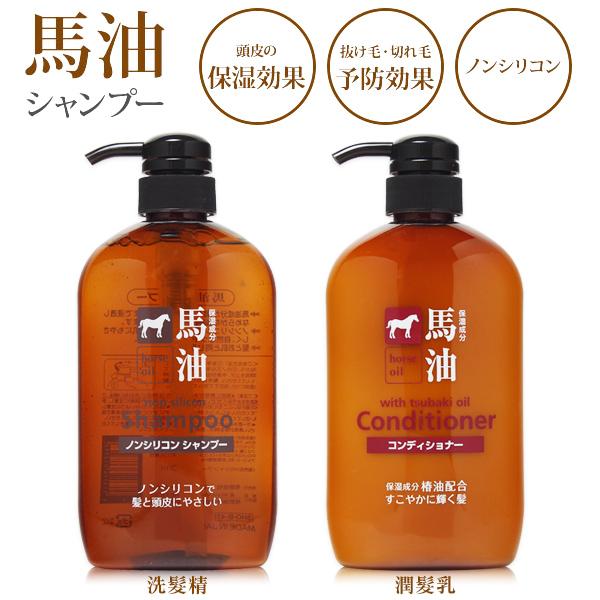 熊野油脂 馬油弱酸性無矽添加 洗髮精/潤髮乳 600ml