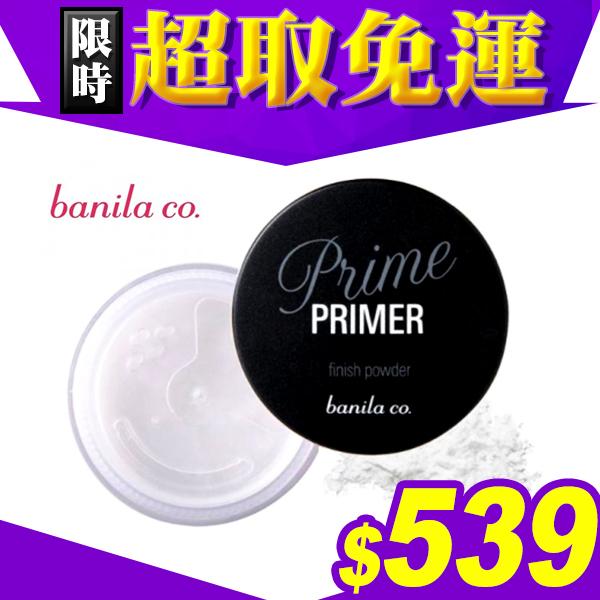 韓國 Banila Co. Prime Primer 絲滑控油蜜粉 12g 宋智孝代言