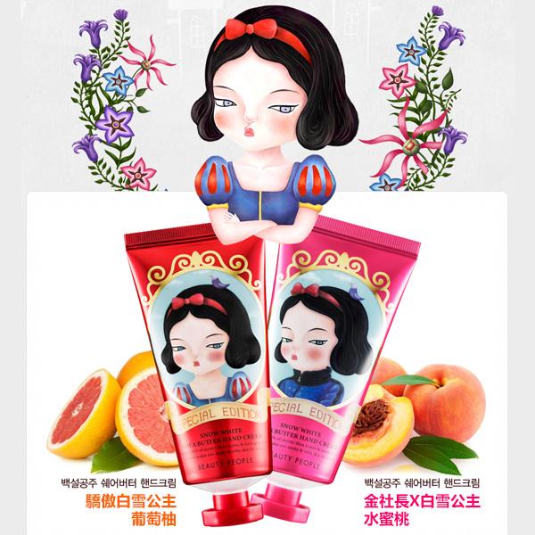 韓國 BEAUTY PEOPLE 白雪公主乳木果保濕護手 80ml