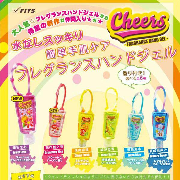 日本 Cheers 手部潔膚凝露 29ml 乾洗手 多種香味/隨身瓶附掛環