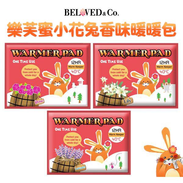 Beloved&Co 樂芙蜜小花兔香味暖暖包 1片入 寒流必備