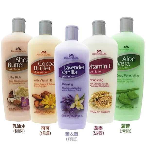 泉德拉芦荟香皂