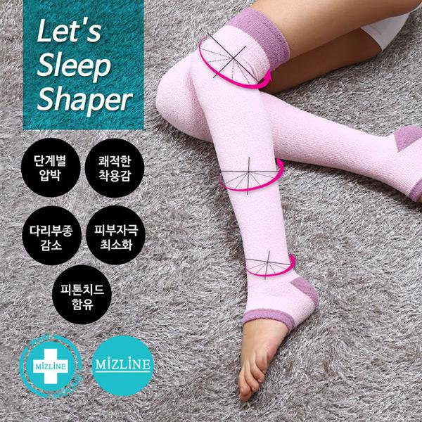 韓國 Mizline 睡眠專用階段式美腿減壓機能襪 一件入