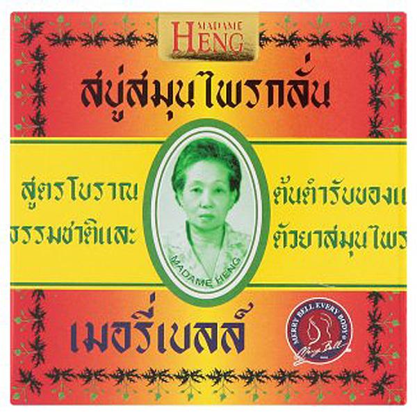 泰國 阿婆香皂(草本) 160g Merry Bell 興夫人 1入