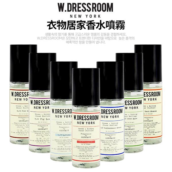 韓國 W-DRESSROOM 衣物居家香水噴霧 70ml