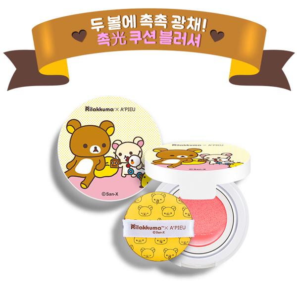 韓國 Apieu x Rilakkuma 拉拉熊粉嫩氣墊腮紅 10g 聯名限量款