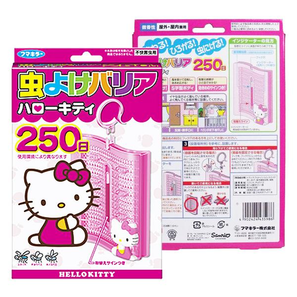 日本限定 HELLO KITTY 長效型精油/防蚊掛環/驅蚊防蚊掛 250日