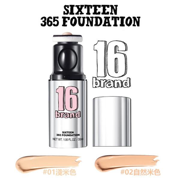 韓國 16brand 365 拍拍水光感無瑕按壓式粉底液 30ml