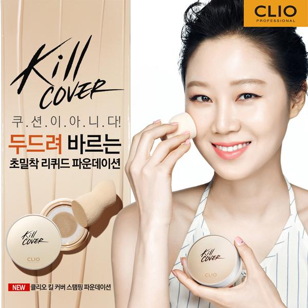韓國 珂莉奧 CLIO 蓋章式超遮瑕保濕持久不脫妝氣墊粉餅 17g