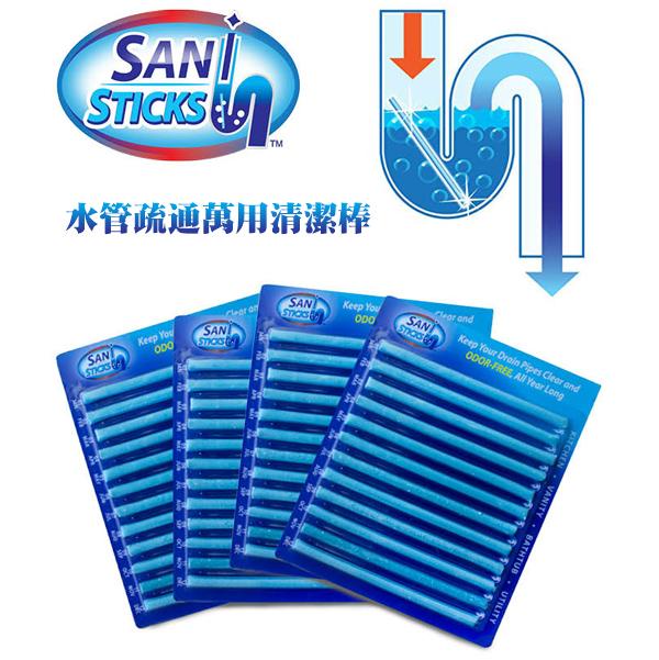 韓國 SANI STICKS 水管疏通萬用清潔棒 12入