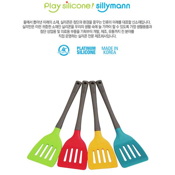 Sillymann 耐高溫矽膠廚具鍋鏟 1入