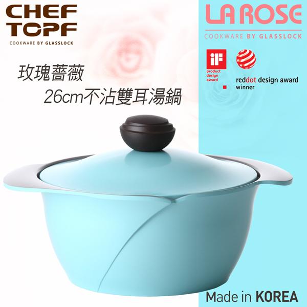 韓國 CHEF TOPF La Rose玫瑰鍋 雙耳湯鍋(同色蓋) 26cm ※限宅配