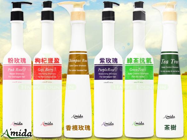 Amida 紫玫瑰/枸杞/綠茶/粉玫瑰/香檳玫瑰/茶樹 全系列洗髮精 400ml