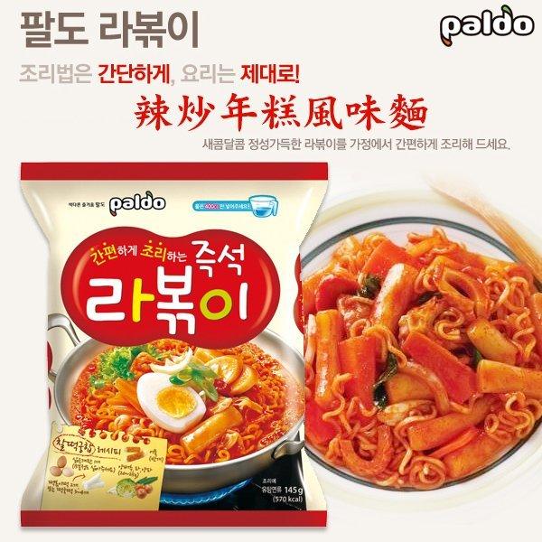 韓國 Paldo 八道 辣炒年糕風味麵