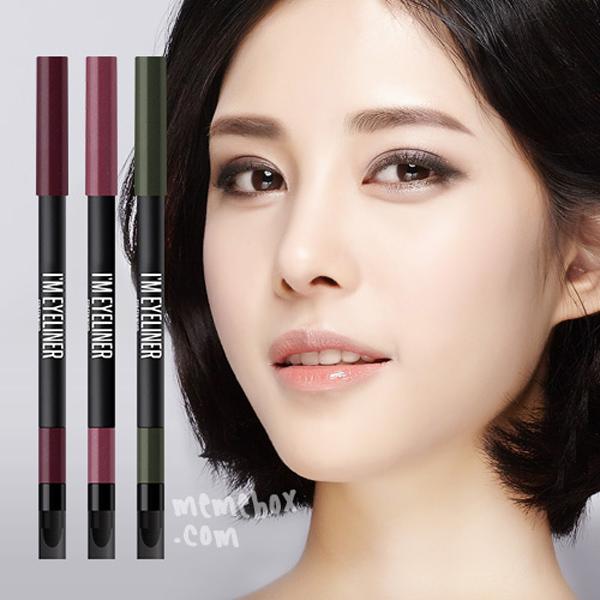 韓國 MEMEBOX 超防水雙頭眼線霜筆 0.5g