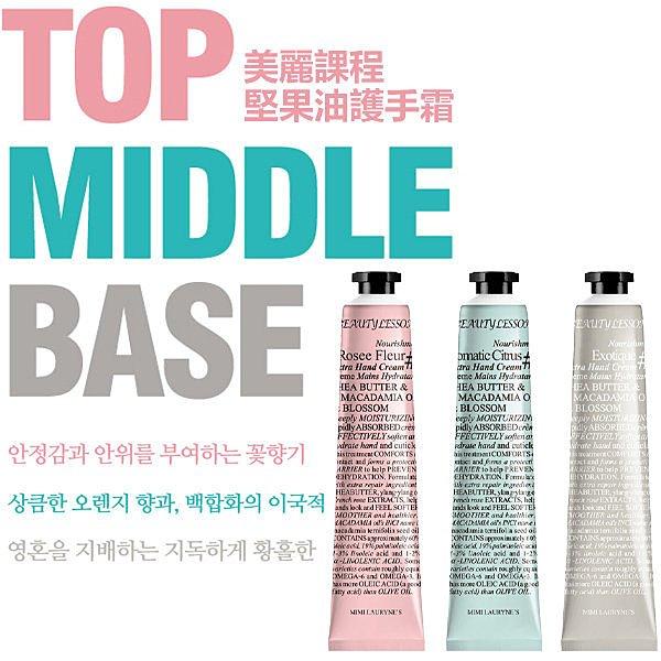 韓國 EVAS 美麗課程堅果油護手霜 50ml