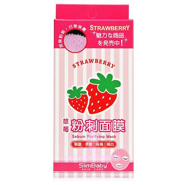 SLIM BABY 草莓粉刺面膜 40g