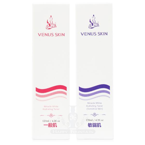 維納斯 Venus Skin 奇蹟喚白保溼化妝水(一般/敏弱肌) 120ml