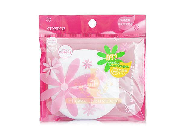 COSMOS A37蜜粉專用粉撲(圓形) ~ 附收納袋