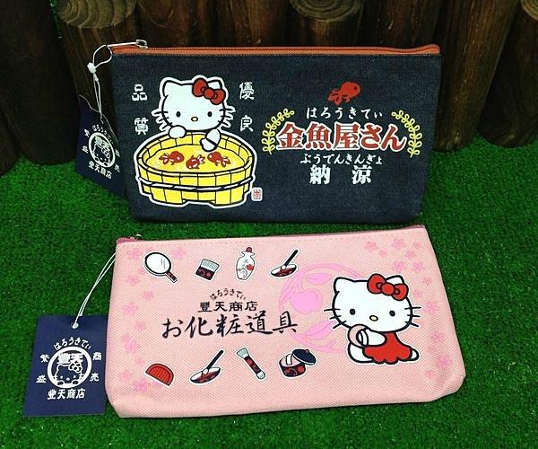 =優生活=日本原裝 豐天Hello Kitty 筆袋 化妝包 收納包 獨家款
