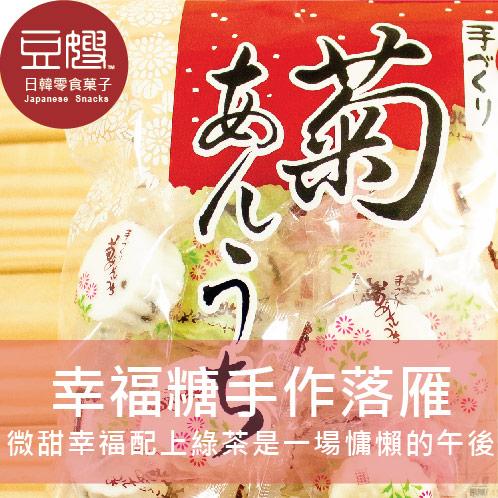 【豆嫂】日本零食 幸福堂手作落雁餅(紅豆餡)