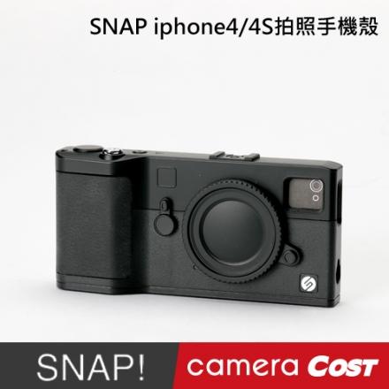 ★只要11元★ SNAP iphone4/4S拍照手機殼