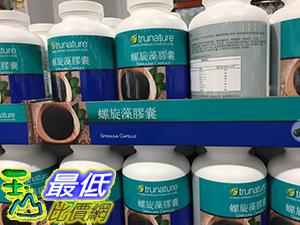 [105限時限量促銷] COSCO TRUNATURE SPIRULINA 螺旋藻膠蘘 400粒 _C838195