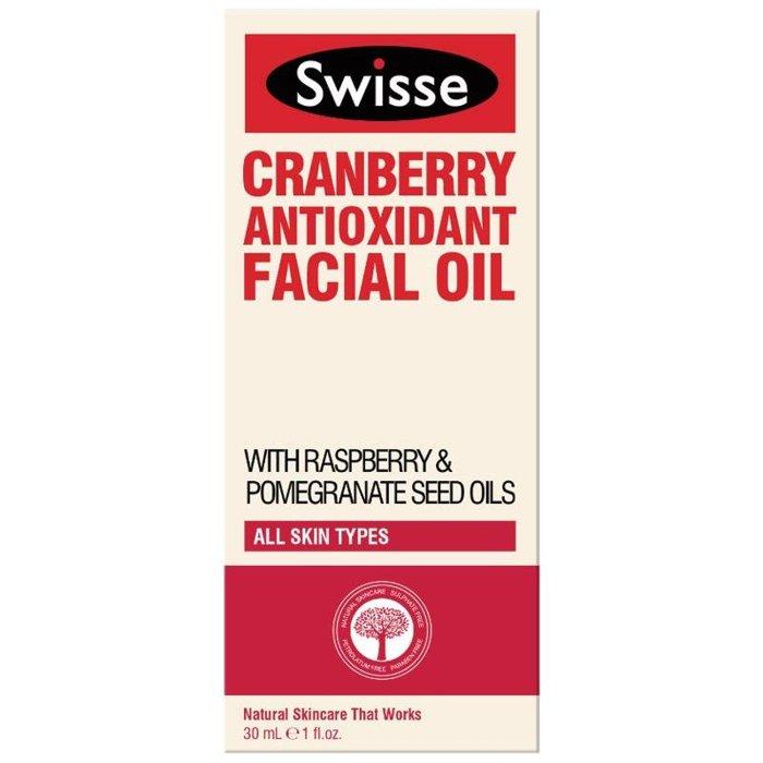 *預購* Swisse 蔓越莓精華油Cranberry Antioxidant Facial Oil