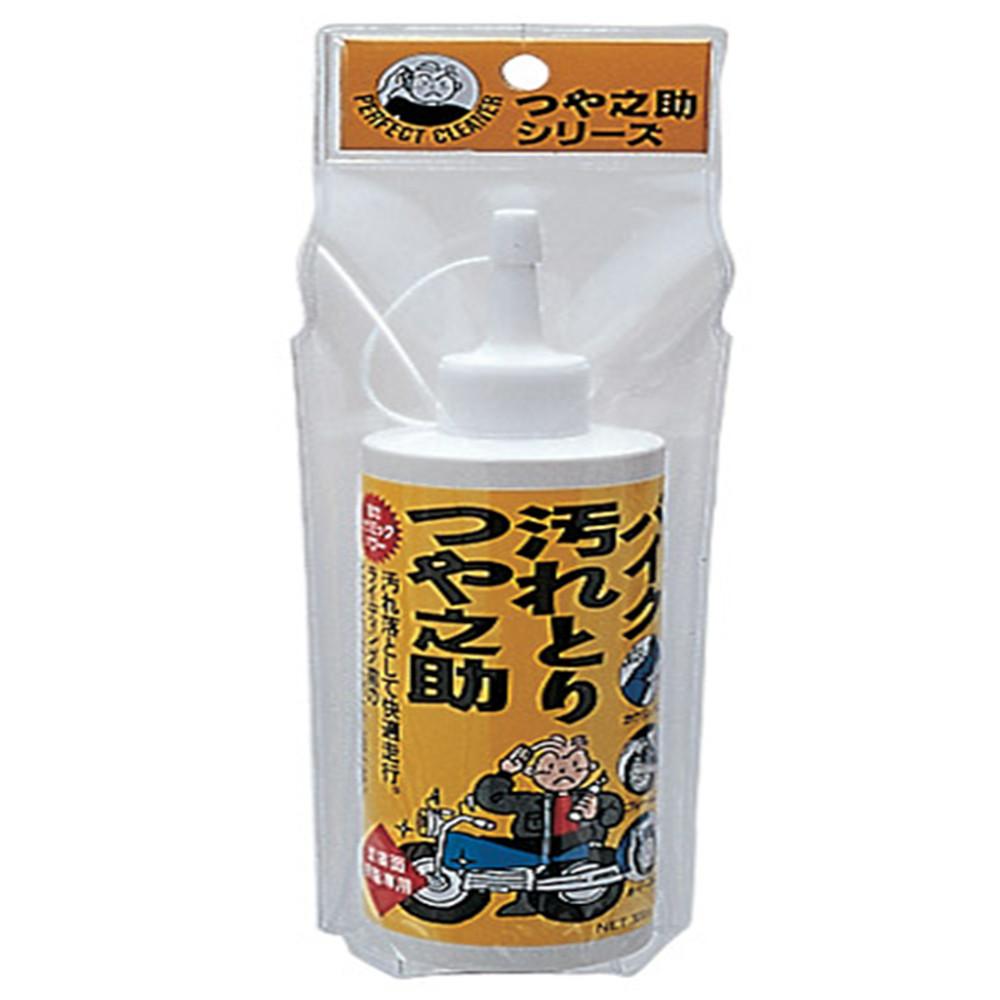 日本高森BT-04黃色(萬能去污保養乳液)去汙 增艷 保護劑 清潔劑
