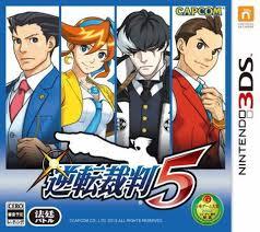 日版 [普通級] 3DS 逆轉裁判 5