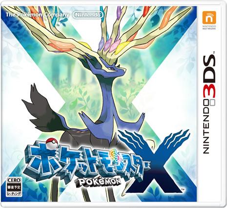 現貨供應中 日規主機專用 [保護級] 3DS 神奇寶貝 X 日版