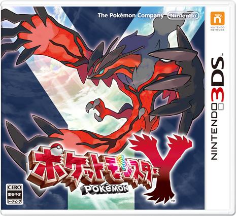 現貨供應中 日規主機專用 [保護級] 3DS 神奇寶貝 Y 日版