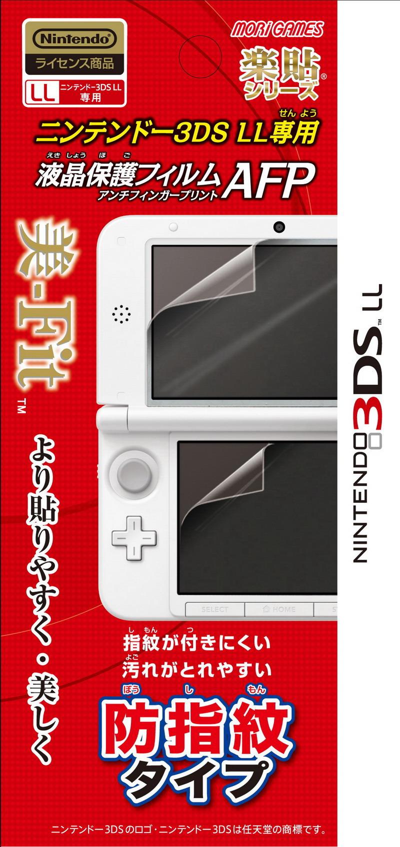 [3DSLL 周邊] 3DSLL 防指紋保護貼 公司貨