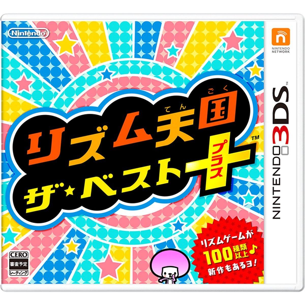 現貨供應中  日規主機專用  [普通級] 3DS 節奏天國 The Best+