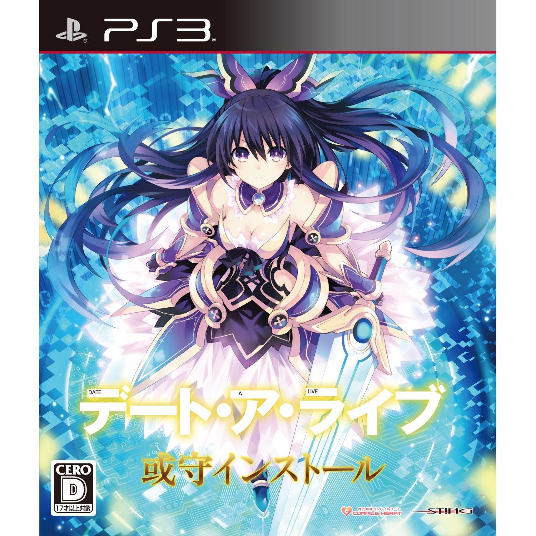 現貨供應中 日版 含特典CD [限制級] PS3 約會大作戰 DATE A LIVE 或守 Install