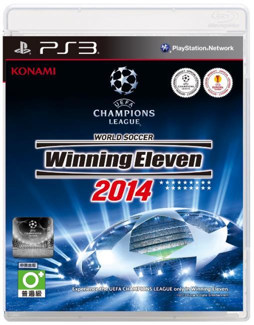 亞洲中文版  [輔導級] PS3 Winning Eleven 實況足球 2014/世界足球競賽 2014