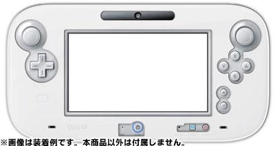 [WII U專用周邊] HORI WII U GAME PAD控制器 肌觸感果凍套-白色