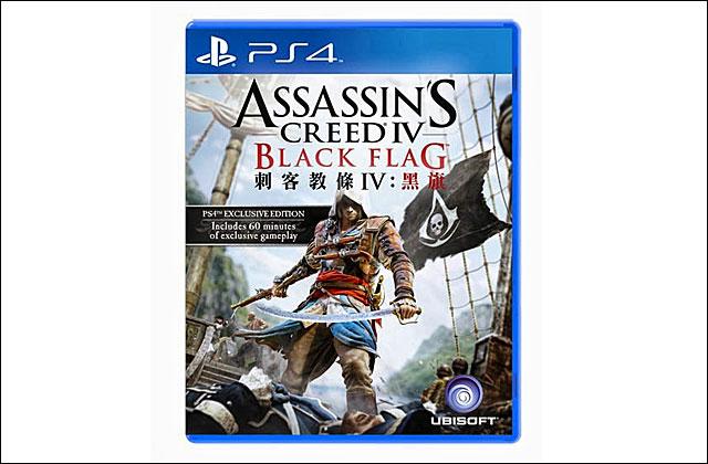 現貨供應中 亞洲中文版   [限制級] PS4 刺客教條4:黑旗