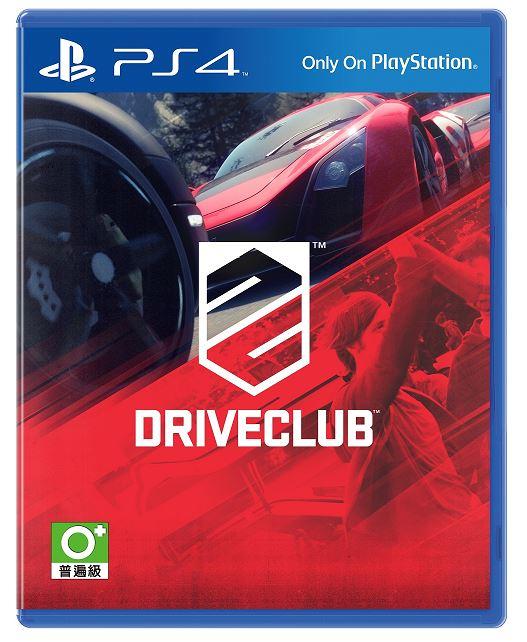現貨供應中 中文版   [普遍級] PS4 駕駛俱樂部/DriveClub