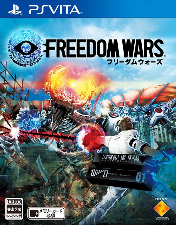預購中 10月24日發售 亞洲日文版 [輔導級] PS3 皇冠之淚 2 霸王的末裔