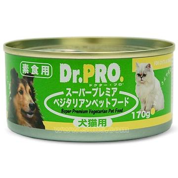 《Dr.PRO》素食機能性犬貓罐頭