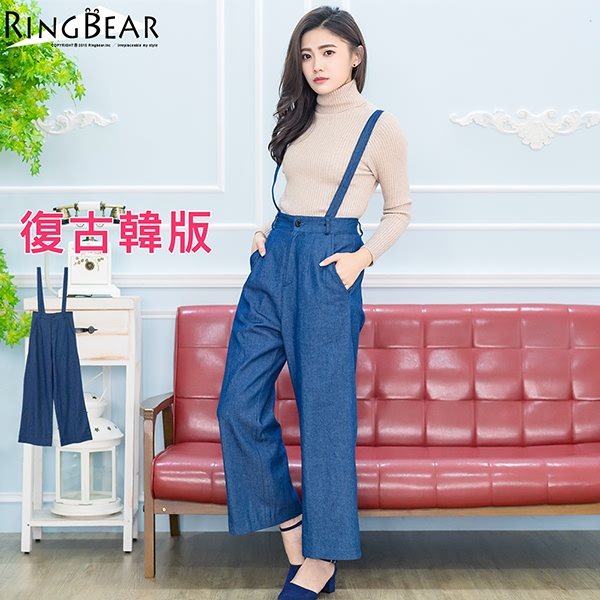 吊帶褲--率性休閒韓版可拆式吊帶牛仔雙口袋高腰寬管九分褲(藍XL-5L)-N101眼圈熊中大尺碼