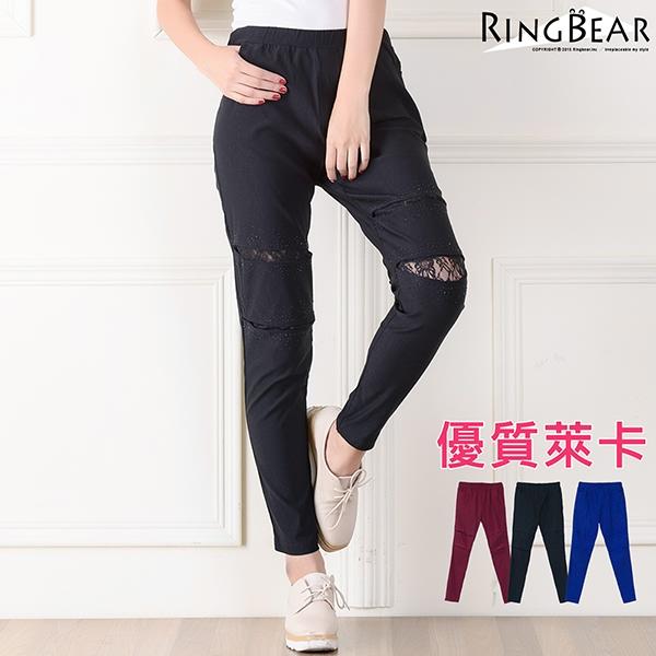蕾絲--俏麗亮眼特色彩鑽拼接蕾絲鬆緊腰頭雙口袋窄管休閒內搭褲(黑.紅.藍2L-5L)-P125眼圈熊中大尺碼