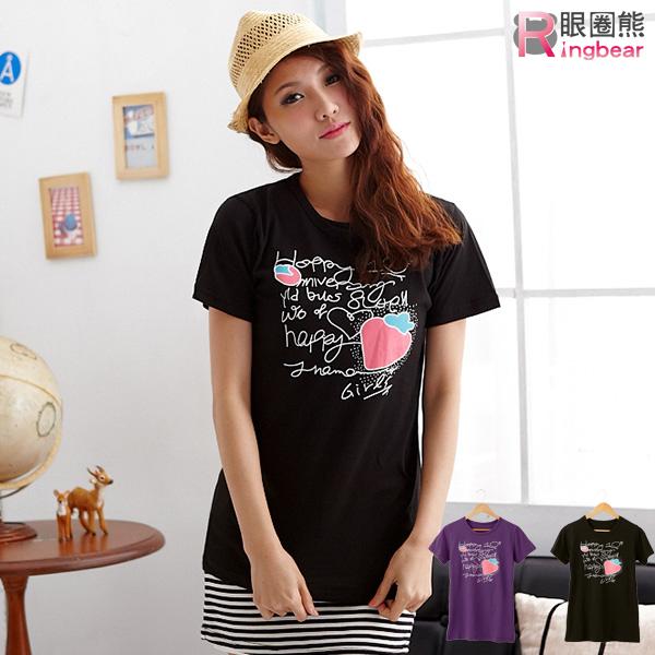 棉T--可口草莓印圖草寫英文字短袖圓領棉T(黑.紫M-2L)-T153眼圈熊中大尺碼
