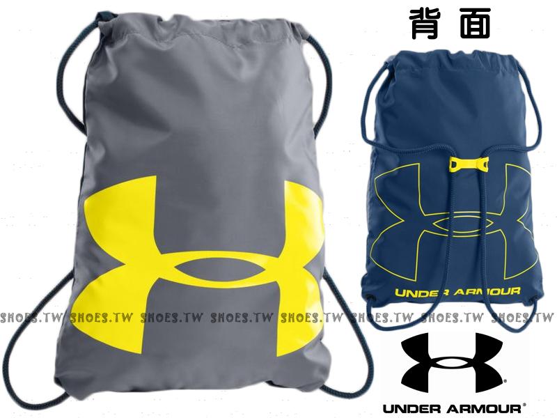 Shoestw【1240539-035】UA 束口袋 鞋袋 雙面背 大LOGO 防潑水 灰 深藍
