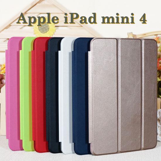 【A級 Smart Case】Apple iPad mini 4 專用保護皮套/三折側掀保護套/支架平板套/智能休眠喚醒/A1538/A1550