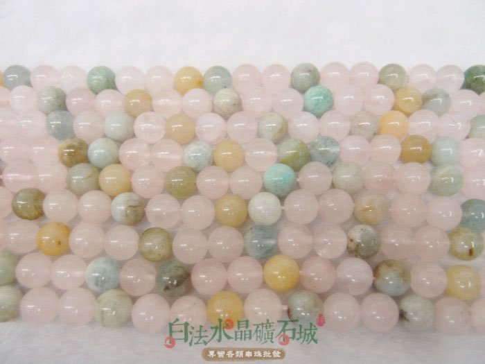 白法水晶礦石城 巴西 天然- 摩根石(海藍寶的姻親) 10mm 礦質  串珠/條珠  首飾材料