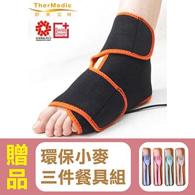 【舒美立得】護具型冷熱敷墊(PW170 腳踝專用),贈品:環保小麥三件式餐具組x1